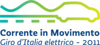 logo di corrente in movimento